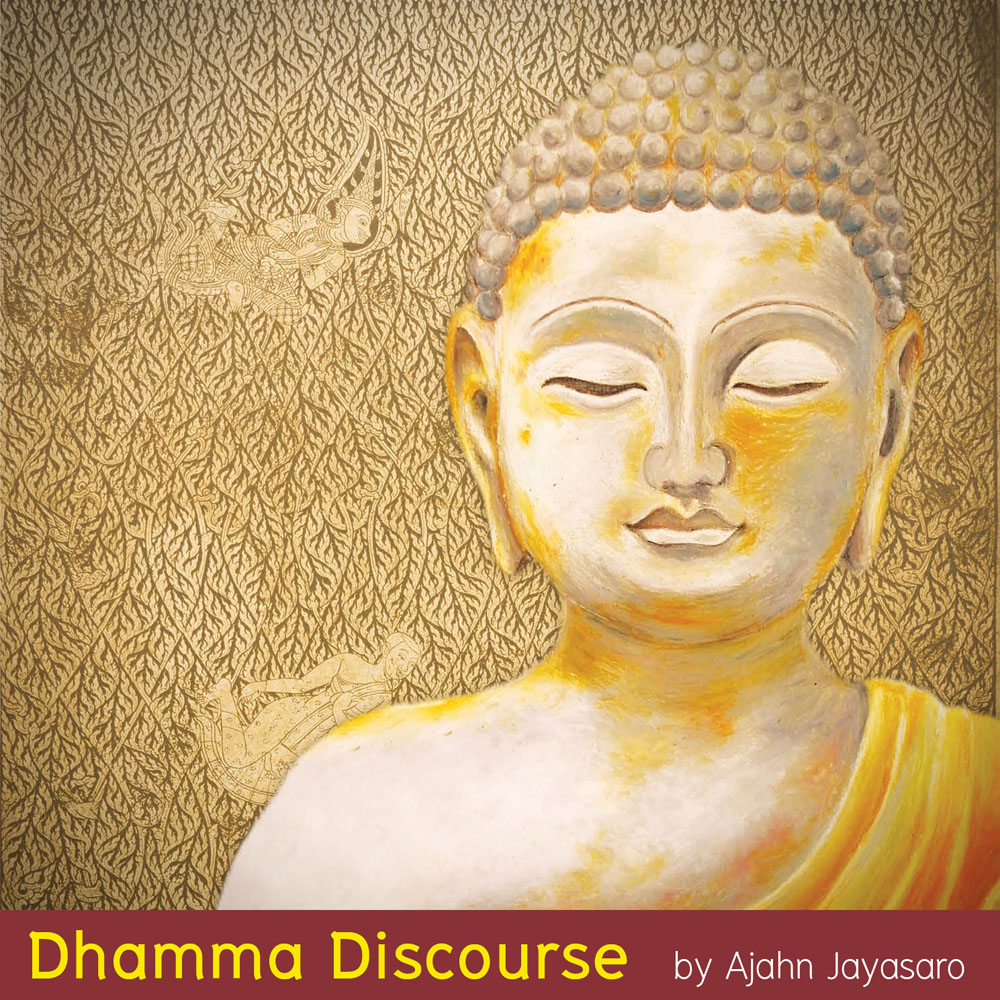 Dhamma Discourse